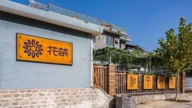 Floral Hotel He Ping He Yuan Jixian