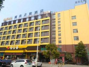 Heyi Business Hotel - Hefei