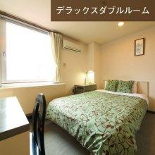 Business Hotel Park Inn Sato