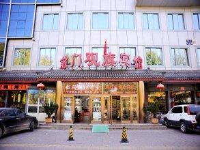 Qianmen Guanqi
