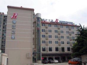 Jinjiang Inn (Jiuxing Construction Materials Marke