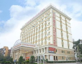 Vienna Hotel Shenzhen Henggang Cuihu Shanzhuang