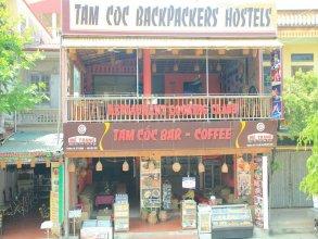 Tam Coc Hotel