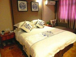 Djmt Guest House- Xi'an