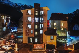 Отель «Андерсен»