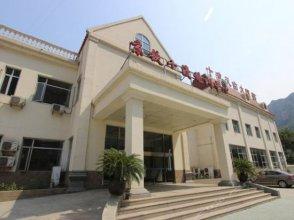 Shidu Tianyow Hotel