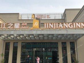 Jinjiang Inn Select (Tianjin Dongli Development Zone)