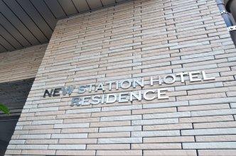 New Station Hotel Residence