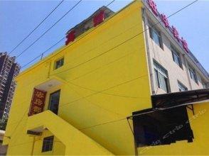Wanghua Hotel (Xi'an Beiwangli Village)