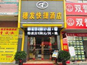 Suifa Express Hotel