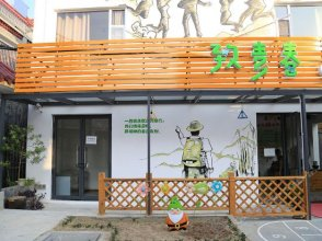 Zhiqingchun Theme Youth Hostel