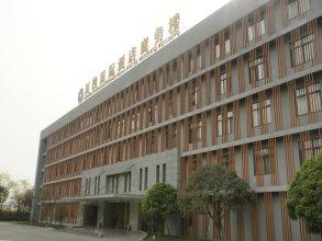 Sichuan International Tennis Hotel
