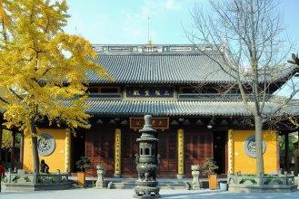 Pod Inn Shanghai Zoo