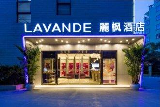 Lavande Hotel Wenchong Branch