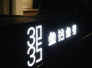 No.33 Hotel