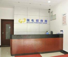 Shenzhen Nuclear Hostel