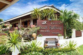 OYO 865 Baan Rabieng