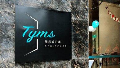 Tyms Residence(Original shama xujiahui)