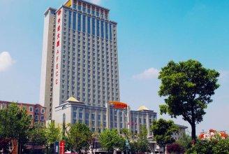 Days Hotel&Suites Hefei
