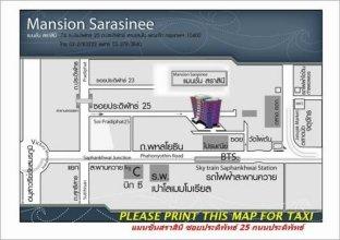 Mansion Sarasinee @ Chatuchak