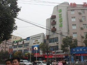 Hi Inn Ankang Jiefang Road