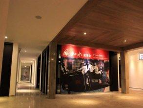 Xiamen Fengshui Sailing Club & Resort