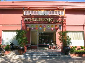 Shwe Poe Eain - 2 Hotel