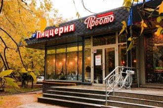 Apartmenty Uyut Dinamo