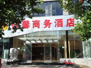 Jiaxin Business Hostel