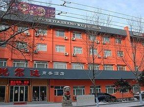 Harbin Yue'erda Inn