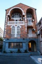Отель Alba Hotel Yerevan