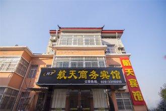 Hangtian Business Hotel Xi'an Airport