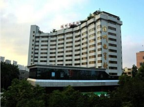 Shenzhen Guest House ( Ying Bin Tower)