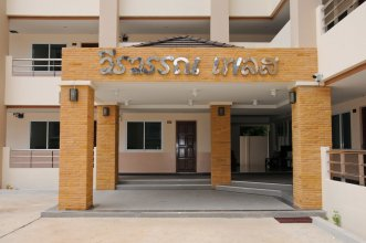 Weerawan Place
