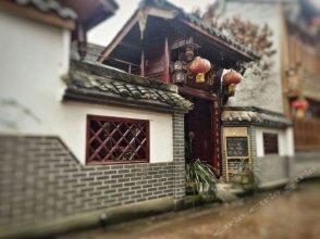 Jieyayuan Hostel