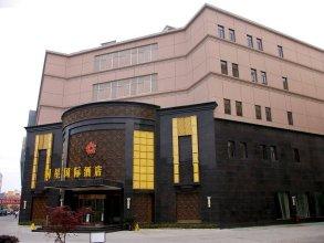 Vienna 3 Best Hotel