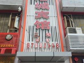 Gangcheng Hostel (Chongqing Beiling)