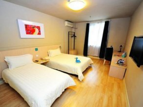 Jinjiang Inn Xiamen Huli Qufu
