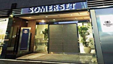 Somerset Roppongi Hotel Tokyo