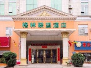 Greentree Alliance Shenzhen Dapeng New District Yingbin Road Hotel