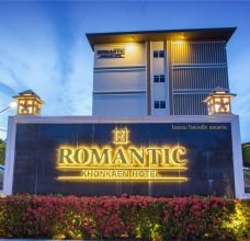 Romantic Hotel Khonkaen
