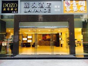Lavande Hotels·Zhujiang New Town