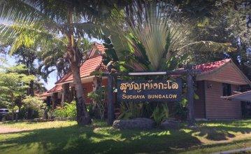 Suchaya Bungalow