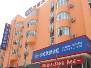 Hanting Hotel Xi'an Npu 2Nd Branch
