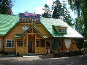 Центр отдыха и здоровья Кстово