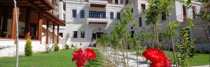 Бутик-отель Asia Minor