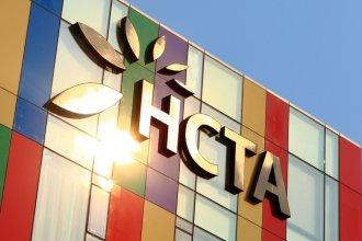 Hotel de Convencoes de Talatona HCTA
