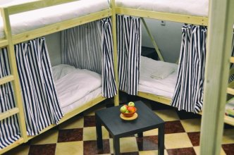Hostel Priut Pandi