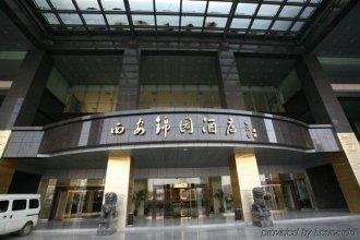 Jin Yuan Hotel