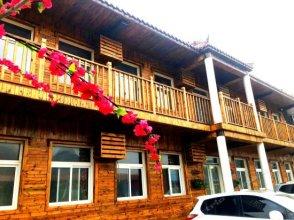 Shidu Beijing Drunk Landscape Farmhouse
